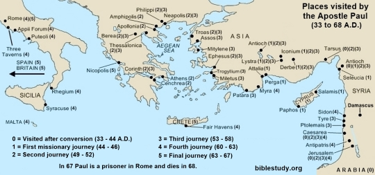 All cities visited by Apostle Paul Map